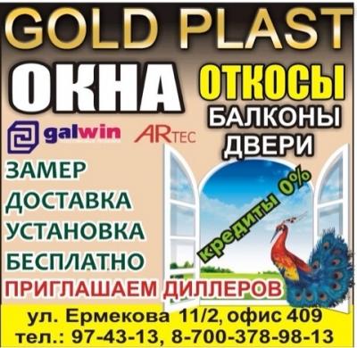 Gold plast Karaganda