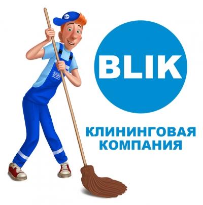 """Клининговая компания """"Blik"""""""