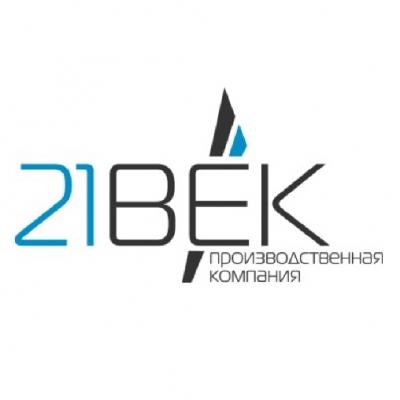 21 ВеК - Производство спортивного оборудования