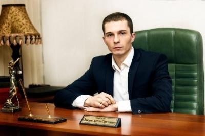 АДВОКАТ РОЖКОВ АРТЁМ СЕРГЕЕВИЧ