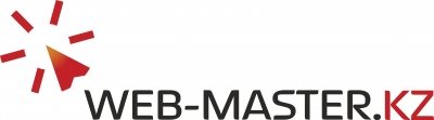 Компания Web-master.kz