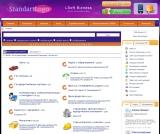Скрипт каталога организаций и фирм